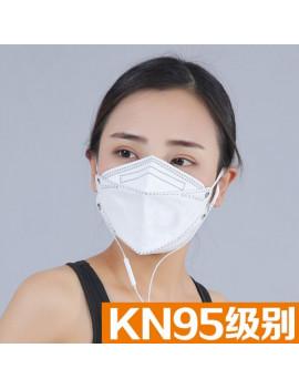 10 SQ Biomass Graphene KN95 Protective Masks (Valve-free Willow Leaf)